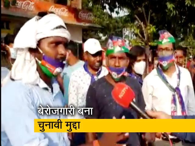 Videos : बिहार चुनाव: रोजगार के मुद्दे पर सीएम नीतीश से नाराज युवा
