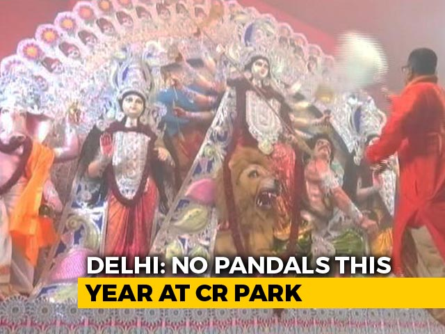 Video : Delhi's Biggest Durga Puja Body To Drop Festivities For First Time In 47 Years