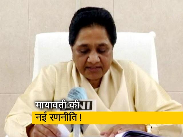 Videos : देश प्रदेश : 7 विधायकों की बगावत पर बिफरीं मायावती