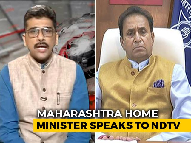 Video: Those Involved Will Not Be Spared: Maharashtra Home Minister On Ratings Probe