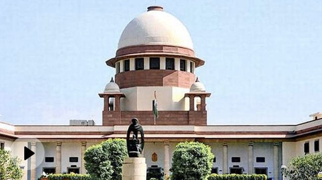 Top Court Defers Hearing On Loan Relief To November 5