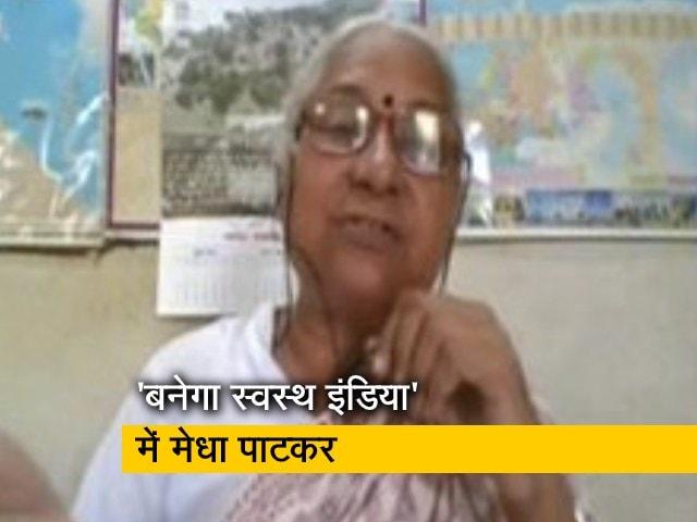 Videos : समाधान जरूरी लेकिन समस्या ही क्यों पैदा करना : मेधा पाटकर