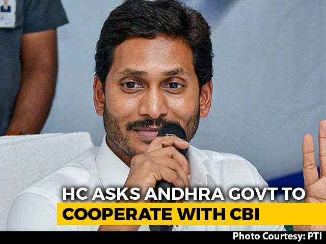 Video : Andhra High Court Orders CBI Probe Into Defamatory Remarks On Judgments
