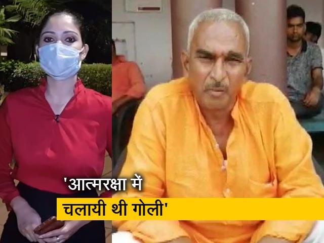 Video : सिटी सेंटर: बलिया केस में आरोपी के समर्थन में खुलकर आए बीजेपी विधायक सुरेंद्र सिंह