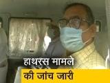 Video : हाथरस मामला: पीड़िता के पिता की तबियत बिगड़ी, ब्लड प्रेशर की शिकायत