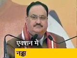 Videos : बलिया मर्डर को लेकर BJP अध्यक्ष की पार्टी MLA को चेतावनी: सूत्र