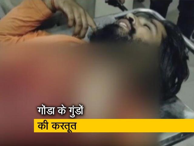 Videos : यूपी में राम-जानकी मंदिर के महंत को मारी गोली, जमीन पर कब्जे के लिए हमला