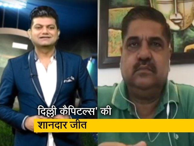 Videos : IPL 2020: जीत की हैट्रिक के बाद टॉप पर 'दिल्ली कैपिटल्स'