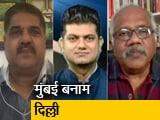 Videos : IPL 2020: मुंबई ने दिल्ली को 5 विकेट से हराया, नंबर एक पर किया कब्जा