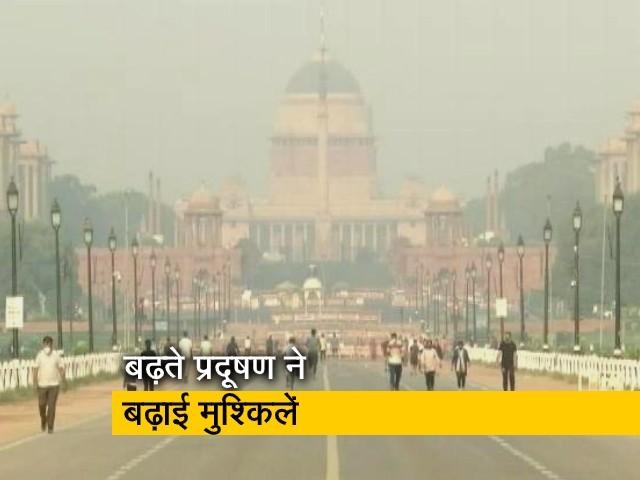 Videos : दिल्ली प्रदूषण बोर्ड में स्टाफ की कमी, कैसे सुधरेंगे हालात