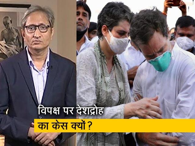 Videos : रवीश कुमार का प्राइम टाइम : हाथरस - सवाल सरकार से, निशाना विपक्ष पर