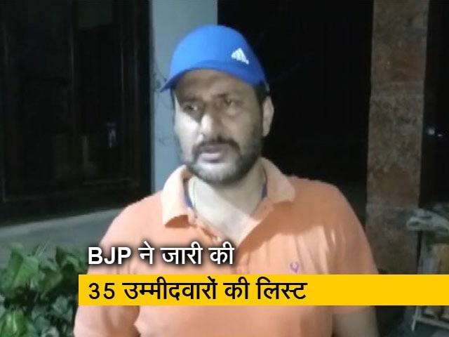 Videos : बीजेपी की उम्मीदवारों की लिस्ट में सुशांत राजपूत के चचेरे भाई का भी नाम