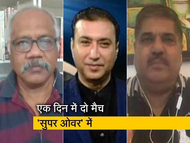 Videos : IPL 2020: एक ही दिन में 2 सुपरओवर, पंजाब ने मुंबई को दी मात