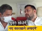 Video : तेजस्वी यादव ने NDTV से कहा- नीतीश जी को कुर्सी से प्यार