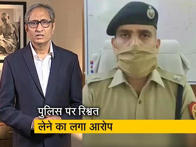 Videos : रवीश कुमार का प्राइम टाइम: गाजियाबाद में रेप के आरोपियों को पुलिस ने छोड़ा
