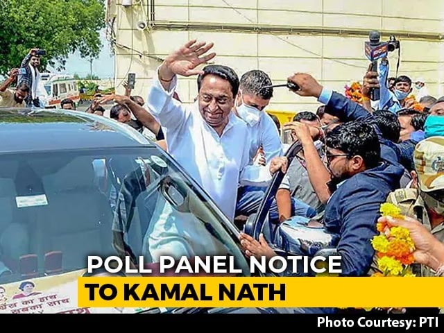 """Video : Kamal Nath Asked By Election Commission To Explain """"Item"""" Remark"""
