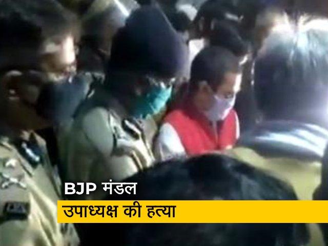 Videos : फिरोजाबाद में BJP नेता की गोली मारकर हत्या