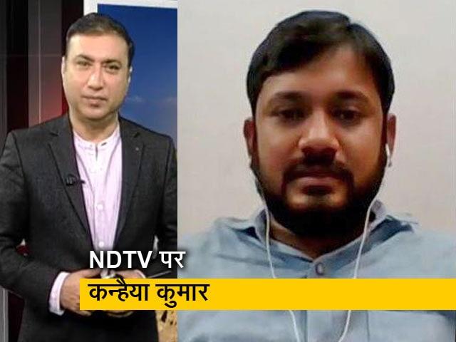 Videos : बिहार विधानसभा चुनाव: नीतीश कुमार और बीजेपी पर जमकर बरसे कन्हैया कुमार