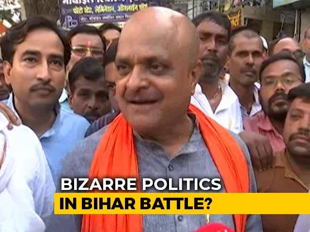 Video : Bihar Ground Report: Meet BJP Rebels Fighting Nitish Kumar