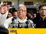 Video : देश प्रदेश : 40 में पहली बार चुनाव से दूर लालू