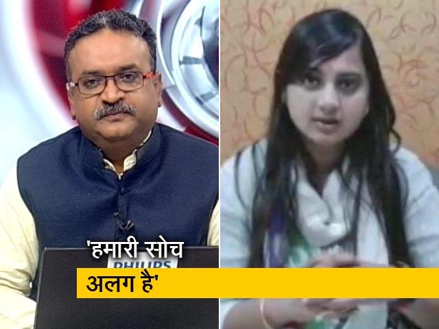 Videos : विधायक पिता खिलाफ, लेकिन कोई गिला शिकवा नहीं- NDTV से LJP उम्मीदवार कोमल सिंह