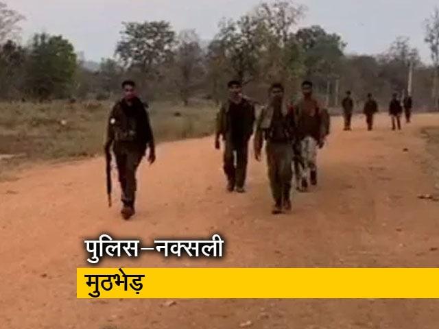 Videos : महाराष्ट्र : गढ़चिरौली के जंगल में मुठभेड़, 5 नक्सली ढेर