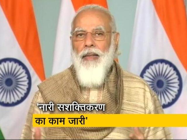 Videos : दुर्गा पूजा पंडालों के उद्घाटन में बोले PM- नारी शक्ति से चुनौतियां परास्त