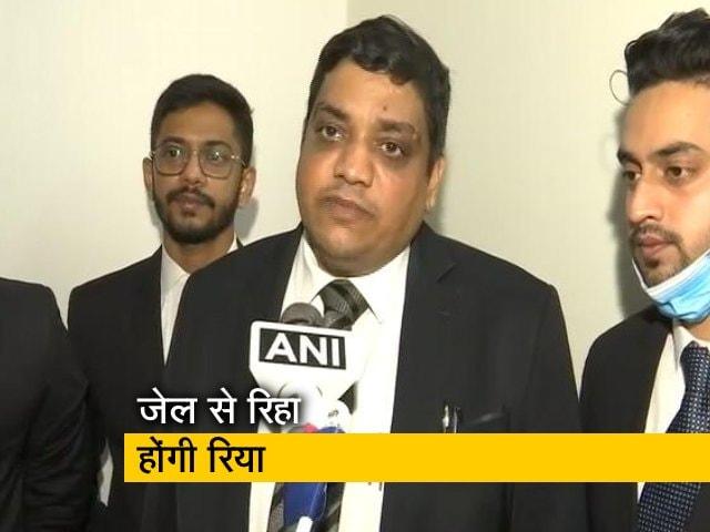 Videos : मुंबई हाईकोर्ट ने रिया चक्रवर्ती समेत 3 को जमानत, 2 की याचिका खारिज