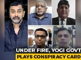 """Video : Yogi Adityanath Government Deflects Blame To """"Vested Interests""""?"""