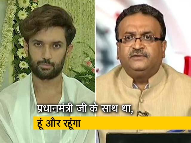 Videos : NDTV से बोले चिराग पासवान- मेरे दिल में प्रधानमंत्री बसते हैं, मैं हनुमान हूं उनका