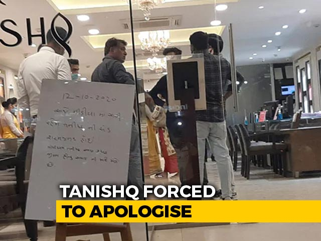 """Video : Ad Bodies Support Tanishq, Demand Action Against """"Intimidating Behavior"""""""