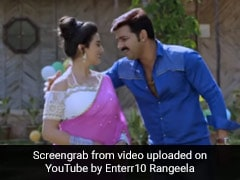 Bhojpuri Video Song: पवन सिंह और अक्षरा सिंह ने भोजपुरी सॉन्ग से मचाया धमाल, Video 6 करोड़ के पार