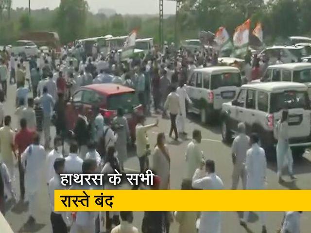 Videos : क्राइम रिपोर्ट इंडिया : हाथरस के सभी रास्तों की नाकेबंदी