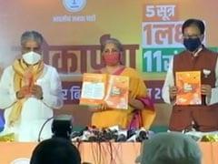 बिहार चुनाव : BJP ने किया 19 लाख नौकरियों, हर बिहारवासी को फ्री कोरोना वैक्सीन का वादा