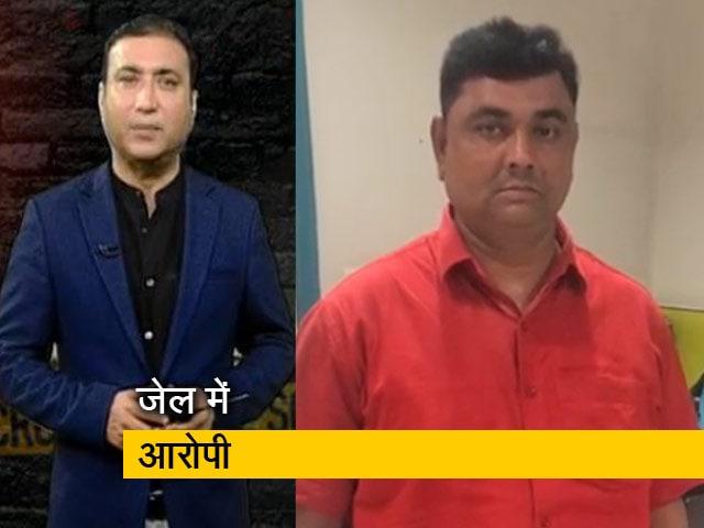 Videos : बलिया गोली कांड: मुख्य आरोपी धीरेंद्र प्रताप सिंह को 14 दिनों की जेल