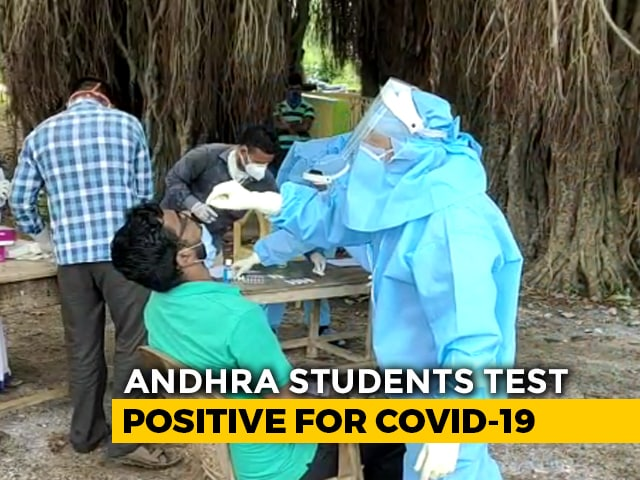 Video : 27 School Students Test COVID-19 Positive In Andhra's Vizianagaram