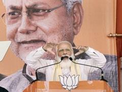 Bihar Election Results 2020 : एनडीए में भाजपा का प्रदर्शन जदयू से कहीं बेहतर दिख रहा