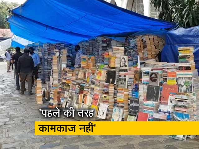 Videos : मुंबई के पुस्तक विक्रेताओं को ग्राहकों का इंतज़ार