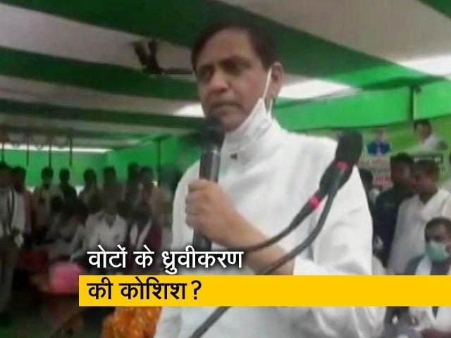 Videos : बिहार : केंद्रीय मंत्री का विवादित बयान, RJD सरकार आई तो आतंकी पनाह लेंगे