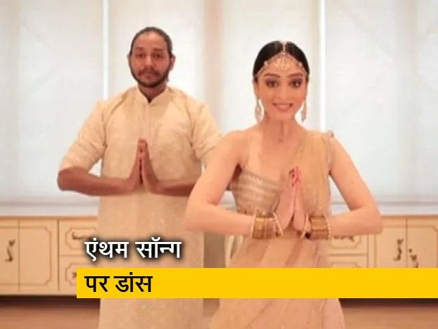Videos : NDTV-डेटॉल 'बनेगा स्वस्थ इंडिया' के गीत पर मेल्विन लुइस और संदीपा धर की प्रस्तुति