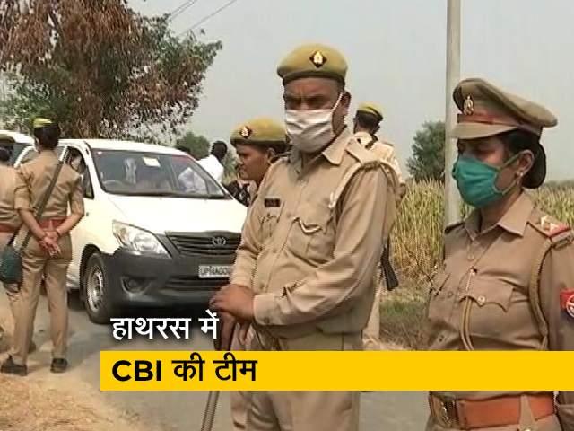 Videos : हाथरस में क्राइम सीन रीक्रिएट कर रही है CBI टीम