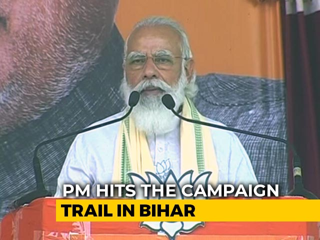 Video: 'Phir Ek Baar, NDA Sarkar': PM At His First Bihar Rally Ahead Of Polls