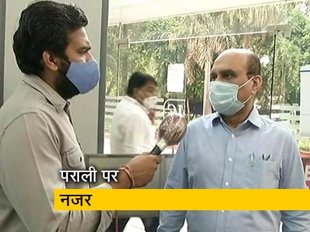 Videos : सीपीसीबी ने कहा- दिल्ली में पराली से अभी 6% प्रदूषण