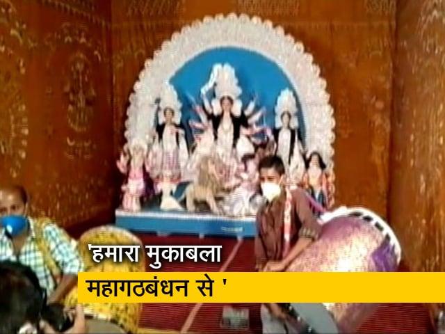 Videos : मुंबई में ऑनलाइन हैं दुर्गा पूजा पंडाल
