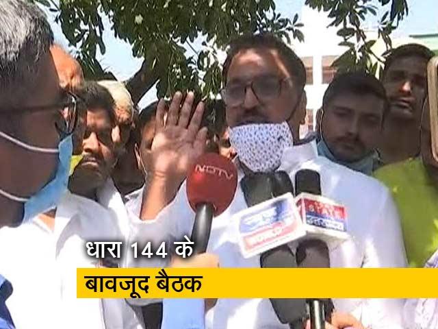 Videos : हाथरस कांड की SIT जांच पर BJP के पूर्व विधायक ने उठाए सवाल