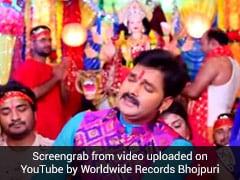 Bhojpuri: नवरात्रि पर पवन सिंह के देवी गीत का धमाका, 2 करोड़ से ज्यादा बार देखा गया Video