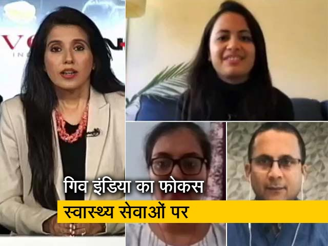 Video : Give India और एनडीटीवी की पेशकश Caring For India