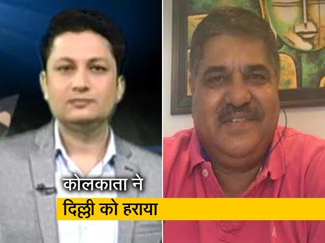 Videos : IPL 2020: कोलकाता ने दिल्ली को 59 रनों से दी मात