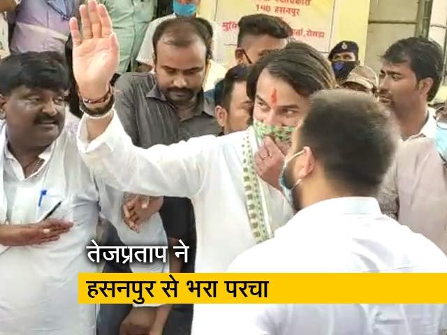 Videos : बिहार का दंगल :लालू प्रसाद के बड़े बेटे तेजप्रताप यादव ने भरा परचा