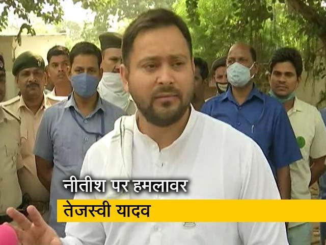 Videos : बिहार चुनाव : तेजस्वी का CM पर तंज, 'नीतीश कुमार जी थक चुके हैं'